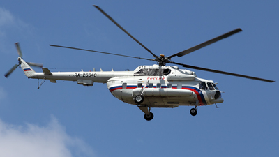RA-25540 - Mil Mi-8MTV-1 Hip - Rossiya Airlines