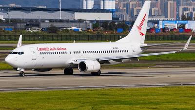 B-7867 - Boeing 737-86J - Ruili Airlines