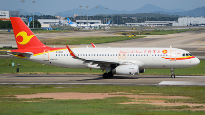 B-1850 - Airbus A320-232 - Tianjin Airlines