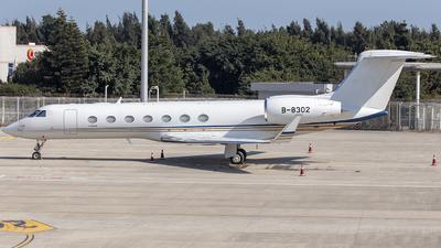 B-8302 - Gulfstream G550 - Private