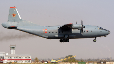 18 - Antonov An-12BK - Kazakhstan - Air Force