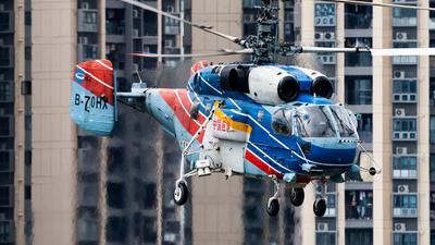 B-70HX - Kamov Ka-32A - China Offshore Helicopter Service Corporation (COHC)