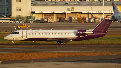 B-3367 - Bombardier CRJ-200ER - SR JET