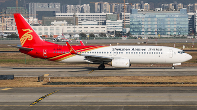 A picture of B5411 - Boeing 73787L - Shenzhen Airlines - © libohang