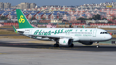 A picture of B8000 - Airbus A320214 - Spring Airlines - © sunshy0621