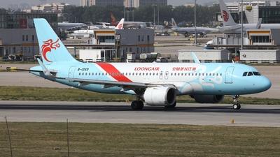 B-1349 - Airbus A320-251N - Loong Air
