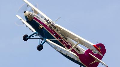 UR-EXB - Antonov An-2-100 - Motor Sich Airline