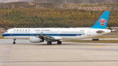 B-6343 - Airbus A321-231 - China Southern Airlines