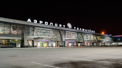 - Airport - Terminal