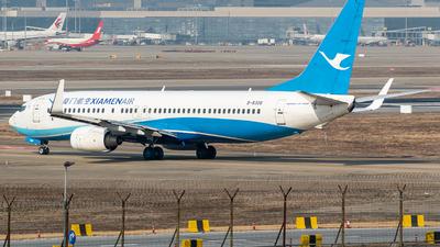 A picture of B5308 - Boeing 73786N - Xiamen Air - © Smiling SHA