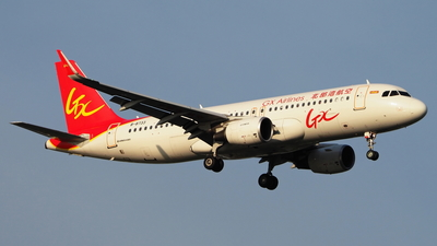 B-8733 - Airbus A320-214 - GX Airlines