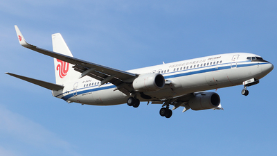 A picture of B5680 - Boeing 73789L -  - © QingChen1204