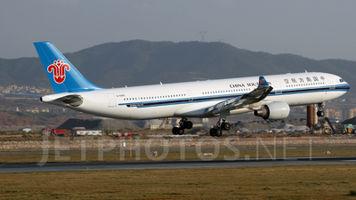 B-5959 - Airbus A330-323 - China Southern Airlines