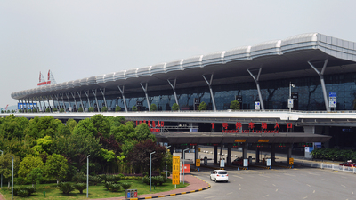 ZUGY - Airport - Terminal