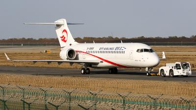 B-099S - COMAC ARJ21-700 - OTT Airlines