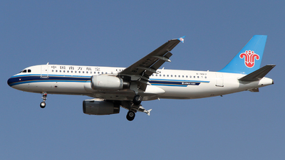 B-9917 - Airbus A320-232 - China Southern Airlines