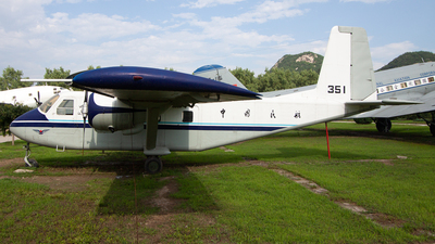 351 - Harbin Y-11 - Civil Aviation Administration of China (CAAC)