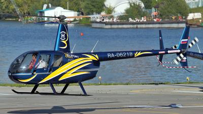 RA-06218 - Robinson R44 Raven - Heliport Istra