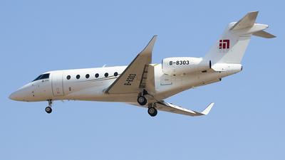 B-8303 - Gulfstream G280 - MinSheng International Jet