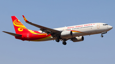 B-1538 - Boeing 737-84P - Hainan Airlines