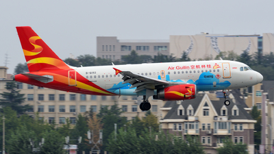B-6192 - Airbus A319-132 - Air Guilin