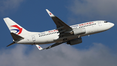 B-5255 - Boeing 737-79P - China Eastern Airlines