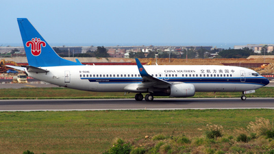 B-5646 - Boeing 737-81B - China Southern Airlines