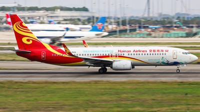 B-7616 - Boeing 737-84P - Hainan Airlines