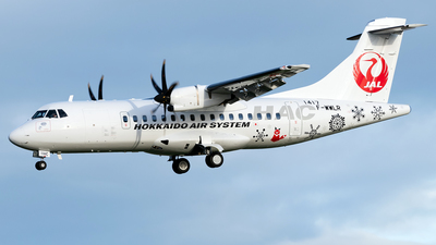 A picture of FWWLR - ATR 42600 - [] - © DN280