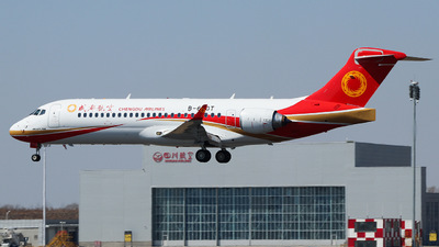 A picture of B650T - Comac ARJ21700 - Chengdu Airlines - © King Wang