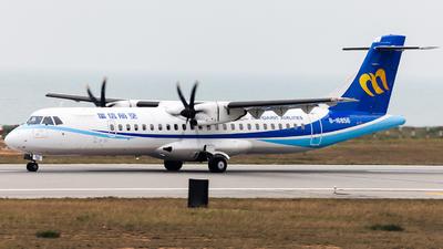 B-16856 - ATR 72-212A(600) - Mandarin Airlines
