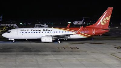 B-1545 - Boeing 737-84P - Kunming Airlines