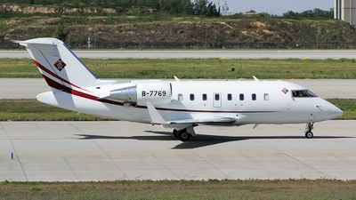 B-7769 - Bombardier CL-600-2B16 Challenger 650 - Private