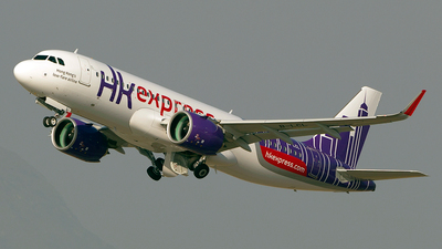 B-LCL | Airbus A320-271N | 7209 | JetPhotos