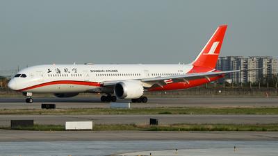 B-1112 - Boeing 787-9 Dreamliner - Shanghai Airlines