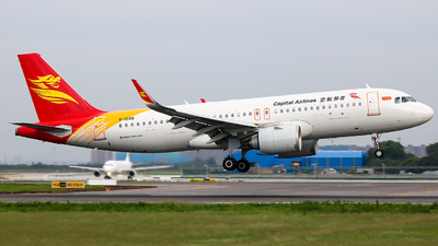A picture of B1248 - Airbus A320251N - Capital Airlines - © Jeppesen_Tu