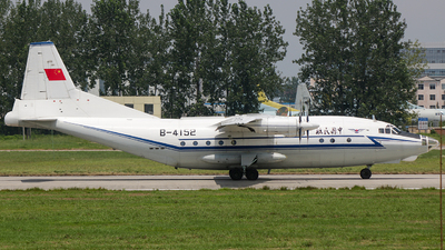 B-4152  - Shaanxi Y-8F-100 - Civil Aviation Administration of China (CAAC)