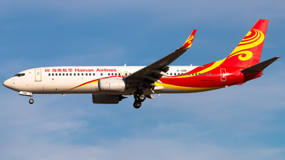 B-1995 - Boeing 737-84P - Hainan Airlines