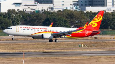 B-5853 - Boeing 737-84P - Hainan Airlines