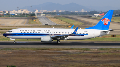 B-7967 - Boeing 737-81B - China Southern Airlines