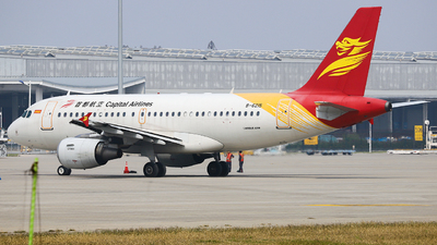 B-6215 - Airbus A319-112 - Capital Airlines