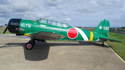 N2047 - Canadian Car and Foundry Harvard Mk.IV - Commemorative Air Force
