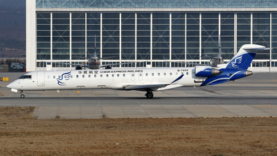 B-7692 - Bombardier CRJ-900LR - China Express Airlines