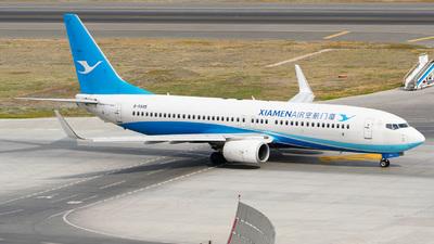 B-5845 - Boeing 737-85C - Xiamen Airlines