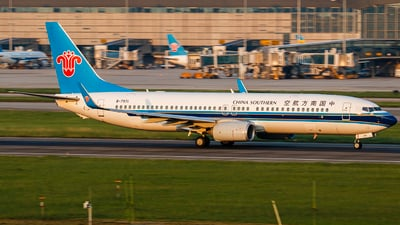 A picture of B7971 - Boeing 73781B - China Southern Airlines - © Biwa_Hayahide