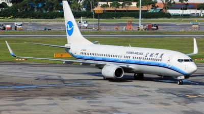 B-5458 - Boeing 737-85C - Xiamen Airlines