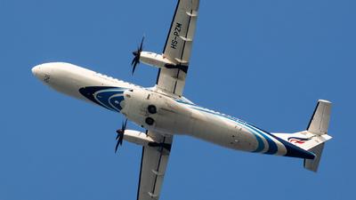 HS-PZM - ATR 72-212A(600) - Bangkok Airways