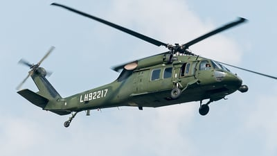 LH92217 - Sikorsky S-70C-2 Black Hawk - China - Army