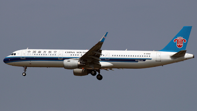 B-8992 - Airbus A321-211 - China Southern Airlines