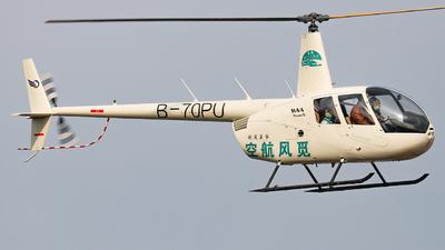 B-70PU - Robinson R44 Raven II - China Wing General Aviation